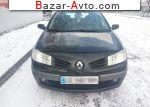 автобазар украины - Продажа 2006 г.в.  Renault Megane 1.5 dCi MT (106 л.с.)