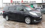 автобазар украины - Продажа 2009 г.в.  Toyota Alphard 2.4 AT (165 л.с.)