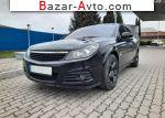 автобазар украины - Продажа 2006 г.в.  Opel Vectra