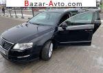 автобазар украины - Продажа 2009 г.в.  Volkswagen DVR 2.0 TDI DSG (170 л.с.)