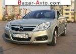 2006 Opel Vectra   автобазар