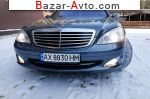 2006 Mercedes S   автобазар