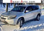 автобазар украины - Продажа 2012 г.в.  Toyota RAV4