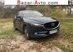 автобазар украины - Продажа 2017 г.в.  Mazda CX-5