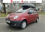 автобазар украины - Продажа 2013 г.в.  Daewoo Matiz