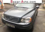 автобазар украины - Продажа 2007 г.в.  Volvo XC90