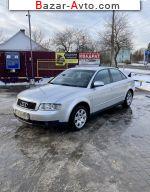 автобазар украины - Продажа 2003 г.в.  Audi A4 1.8 T MT (150 л.с.)