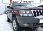 автобазар украины - Продажа 2000 г.в.  Jeep Cherokee