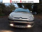 автобазар украины - Продажа 2007 г.в.  Citroen C4
