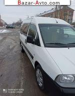 автобазар украины - Продажа 2007 г.в.  Peugeot Expert