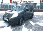 автобазар украины - Продажа 2010 г.в.  Renault Kangoo