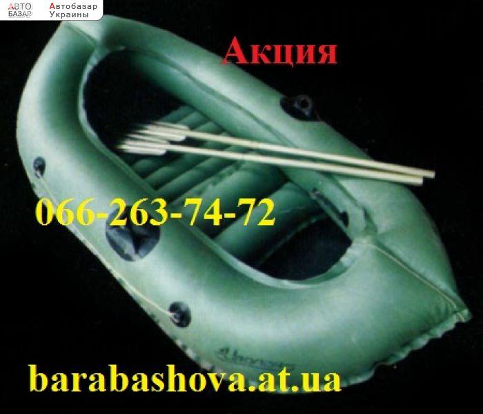 рынок украины для лодок
