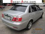 2008 Lifan 520