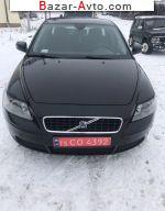 автобазар украины - Продажа 2007 г.в.  Volvo V50