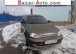 автобазар украины - Продажа 2012 г.в.  ЗАЗ Sens