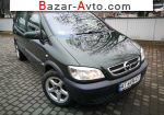 автобазар украины - Продажа 2003 г.в.  Opel Zafira