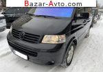 автобазар украины - Продажа 2006 г.в.  Volkswagen Multivan 2.5 TDI AT (174 л.с.)