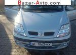 автобазар украины - Продажа 1999 г.в.  Renault Scenic 1.6 MT (90 л.с.)