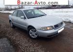 автобазар украины - Продажа 1999 г.в.  Audi A4 2.5 TDI tiptronic (150 л.с.)