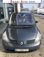 2004 Renault Espace   автобазар