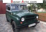 автобазар украины - Продажа 1985 г.в.  УАЗ 469