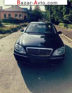 2005 Mercedes S   автобазар