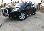 Toyota RAV4 2.4 AT Long AWD (166 л.с.) 2007, 11999 $