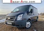 автобазар украины - Продажа 2006 г.в.  Ford Transit 2.2 TDCi МТ L1H2 (136 л.с.)