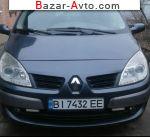 автобазар украины - Продажа 2007 г.в.  Renault Scenic 1.5 dCi MT (105 л.с.)