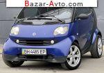 автобазар украины - Продажа 2001 г.в.  Smart Fortwo