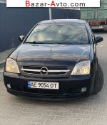 автобазар украины - Продажа 2004 г.в.  Opel Passat