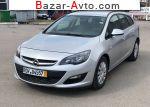 автобазар украины - Продажа 2012 г.в.  Opel KR 320