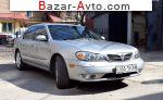 автобазар украины - Продажа 2003 г.в.  Nissan Maxima 2.0 AT (140 л.с.)