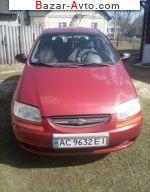 автобазар украины - Продажа 2004 г.в.  Chevrolet Aveo 1.2i MT (72 л.с.)