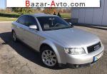 автобазар украины - Продажа 2002 г.в.  Audi A4 2.0 multitronic (130 л.с.)