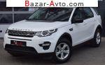 автобазар украины - Продажа 2017 г.в.  Land Rover Discovery