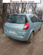 автобазар украины - Продажа 2007 г.в.  Renault Scenic
