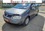 автобазар украины - Продажа 2006 г.в.  Volkswagen Touran 1.6 MT (102 л.с.)