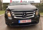 автобазар украины - Продажа 2016 г.в.  Mercedes Vito