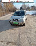 автобазар украины - Продажа 2006 г.в.  Nissan X-Trail
