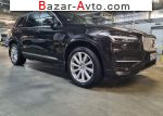 2015 Volvo XC90 2.0 AT AWD D5 (5 мест) (225 л.с.)  автобазар