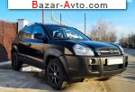 2006 Hyundai Tucson 2.7 AT 4WD (175 л.с.)  автобазар