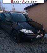 автобазар украины - Продажа 2005 г.в.  Renault Megane 1.6 MT (113 л.с.)