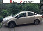 автобазар украины - Продажа 2011 г.в.  Fiat Linea