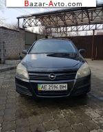 автобазар украины - Продажа 2005 г.в.  Opel Astra 1.6 Easytronic (105 л.с.)