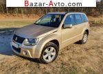 автобазар украины - Продажа 2008 г.в.  Suzuki Grand Vitara 2.4 AT (169 л.с.)