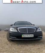 автобазар украины - Продажа 2010 г.в.  Mercedes S