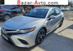 2018 Toyota Camry 2.5 VVT-iE  АТ (206 л.с.)  автобазар