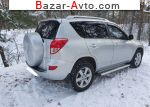 2007 Toyota RAV4 2.4 AT (170 л.с.)  автобазар