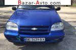 автобазар украины - Продажа 2007 г.в.  Chevrolet Niva